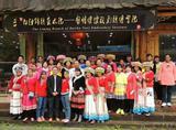 白沙锦绣艺术院黎明傈僳族刺绣传习院成立仪式
