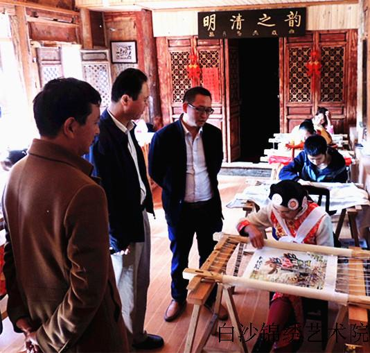 Director of Lijiang Immigration Bureau investigated Baisha Naxi Embroidery Institute