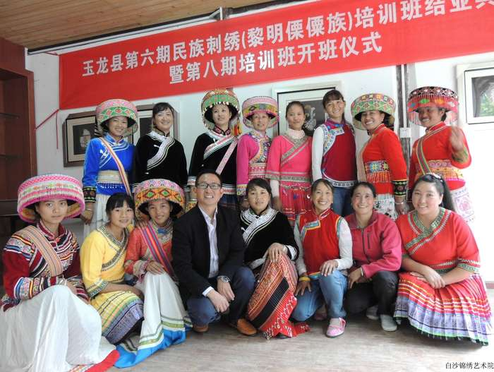 Graduate Ceremony of Limin Immigration Branch