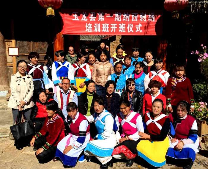 Lijiang, the  vice president of Yunnan Women's Federation investigated the Institute