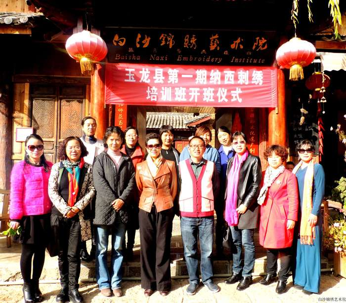 President of Yunnan Provincial Women's Federation investigated the institute