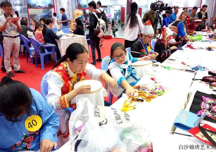 2016 Yunnan Culture Industries EXPO