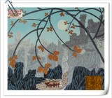 The Fall Of Stone Forest石林之秋< Woodblock Painting>