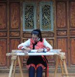 和桂香--白沙锦绣艺术院优秀纳西绣师