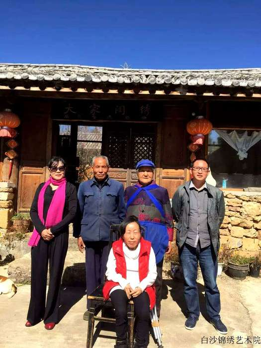 He Qinai, a lame embroiderer and her family with Chenzhi( the vice principle of Baisha Naxi Embroidery Institute)